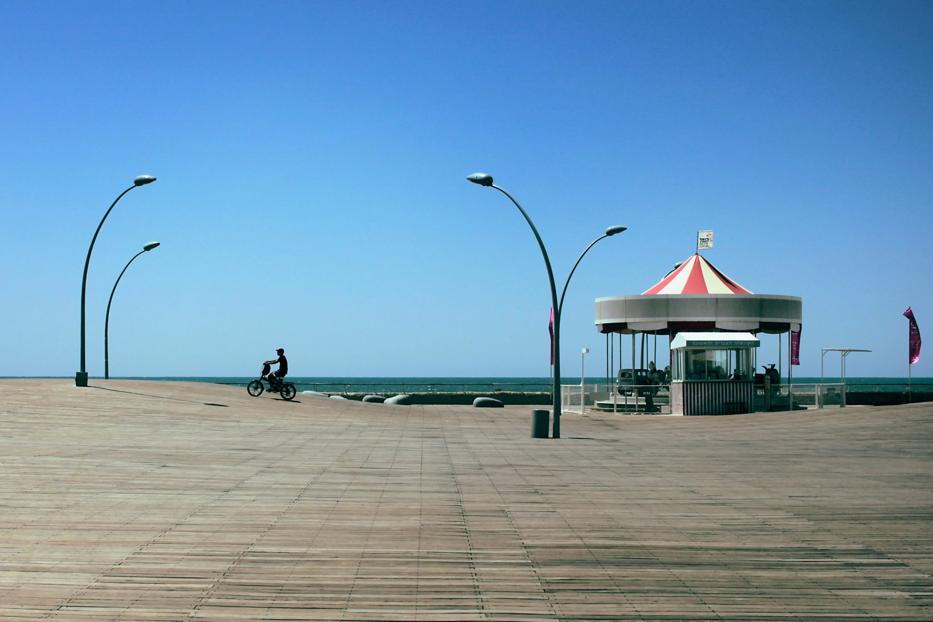 telaviv boardwalk